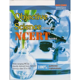 Amar Ujala Publication [Objective Science based on NCERT books (English) Paperback]