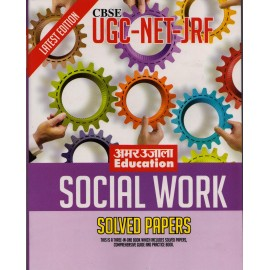 Amar Ujala Publication [UGC NET/JRF/SET - Social Work Solved Paper & Practice Paper (English) Paperback]