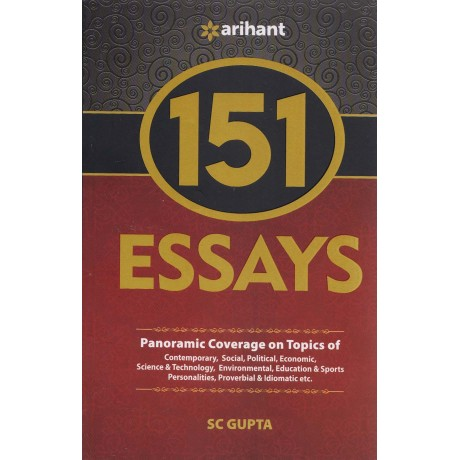 Arihant Publication [151 Essays (English)] Author - SC GUPTA