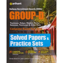 Arihant Publication - Group - D  Solved Papers & Practice Sets (English, Paperback) by Arihant Expert