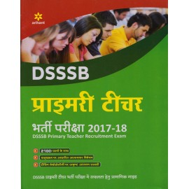 Arihant Publication PVT LTD [DSSSB Primary Teacher 2017 with 2100+ Questions (Hindi), Paperback]