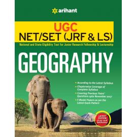 Arihant Publication PVT LTD [UGC NET/JRF/SLET Geography Paper - II & III Single Edition (Paperback)] by Raman Vashisth, Rohit Singh