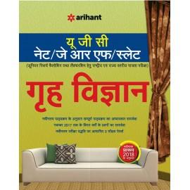 Arihant Publication PVT LTD [UGC NET/JRF/SLET Grah Vigyan (Home Science) Paper - II & III Single Edition (Hindi, Paperback)] by Sandeep Ray, Satyaprakash, Sumit Barnwal, Amit Kumar