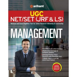Arihant Publication PVT LTD [UGC NET/JRF/SLET Management Paper - II & III Single Edition  (English, Paperback)] by Mohit Agarwal