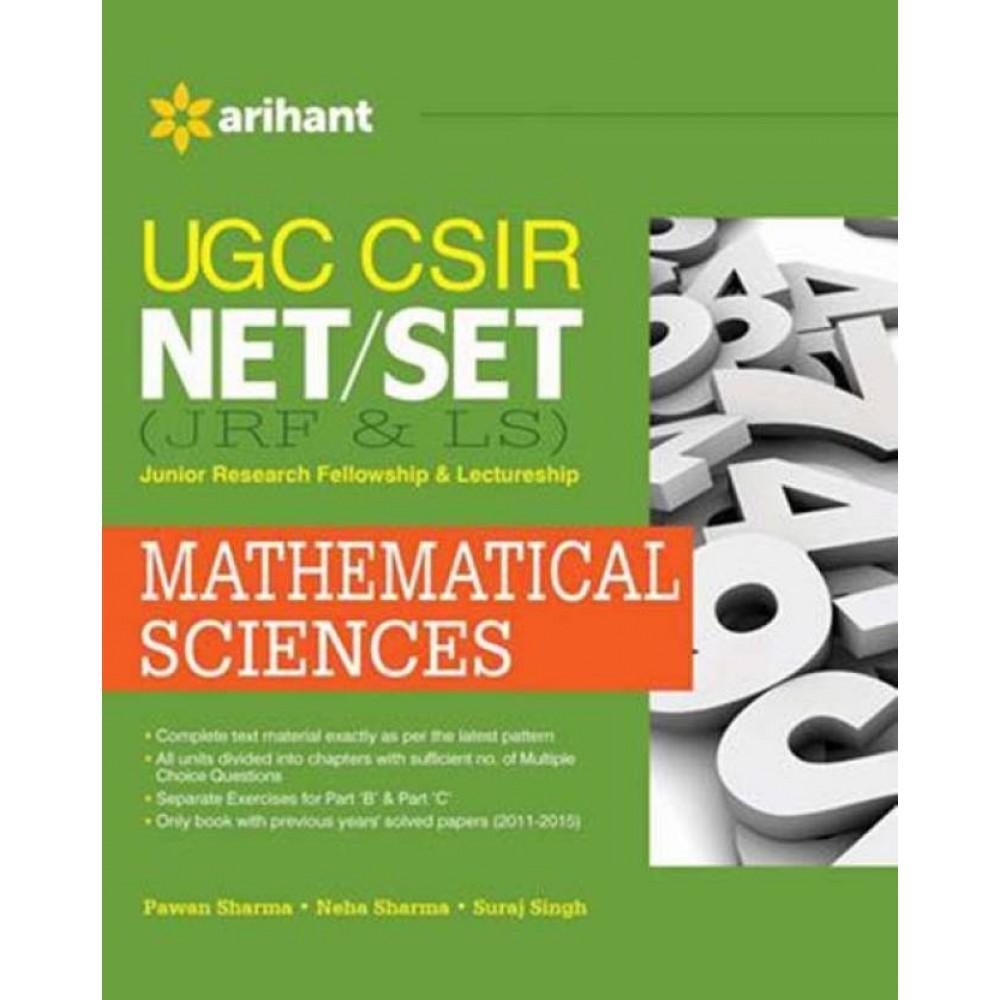 Arihant Publication PVT LTD [UGC NET/JRF/SLET Mathematical Sciences, Paper - II & III Single Edition  (English, Paperback)] by Pawan Sharma, Neha Sharma & Suraj Singh