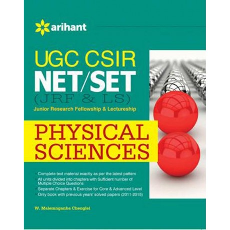 Arihant Publication PVT LTD [UGC NET/JRF/SLET Physical Sciences Paper - II & III Single Edition  (English, Paperback)] by W. Malemnganba Chenglei