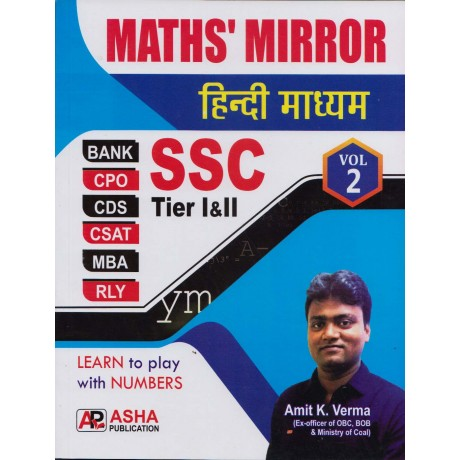 Asha Publication [MATHS' MIRROR SSC Tier - I & II and Vol. 2 (Hindi Medium), Paperback] by Amit Kr. Verma