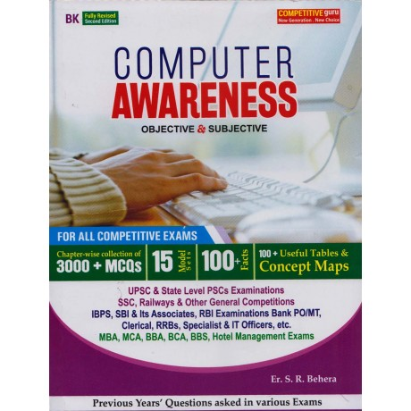 B. K. Publications [Computer Awareness Objective & Subjective (English) Paperback] by Er. S. R. Behera