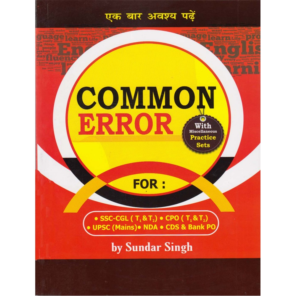 Bansal Readers Publication [Common Error with Miscellaneous Practice Sets] by Sundar Singh