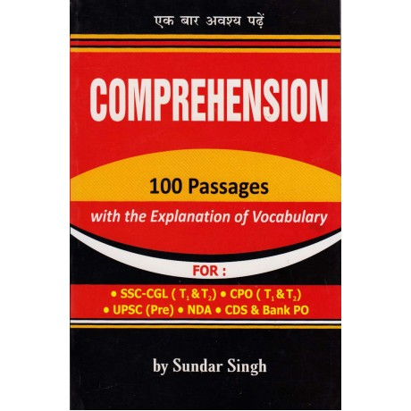 Bansal Readers Publication [Comprehension 100 Passages with the Explanation of Vocabulary] by Sunder Singh