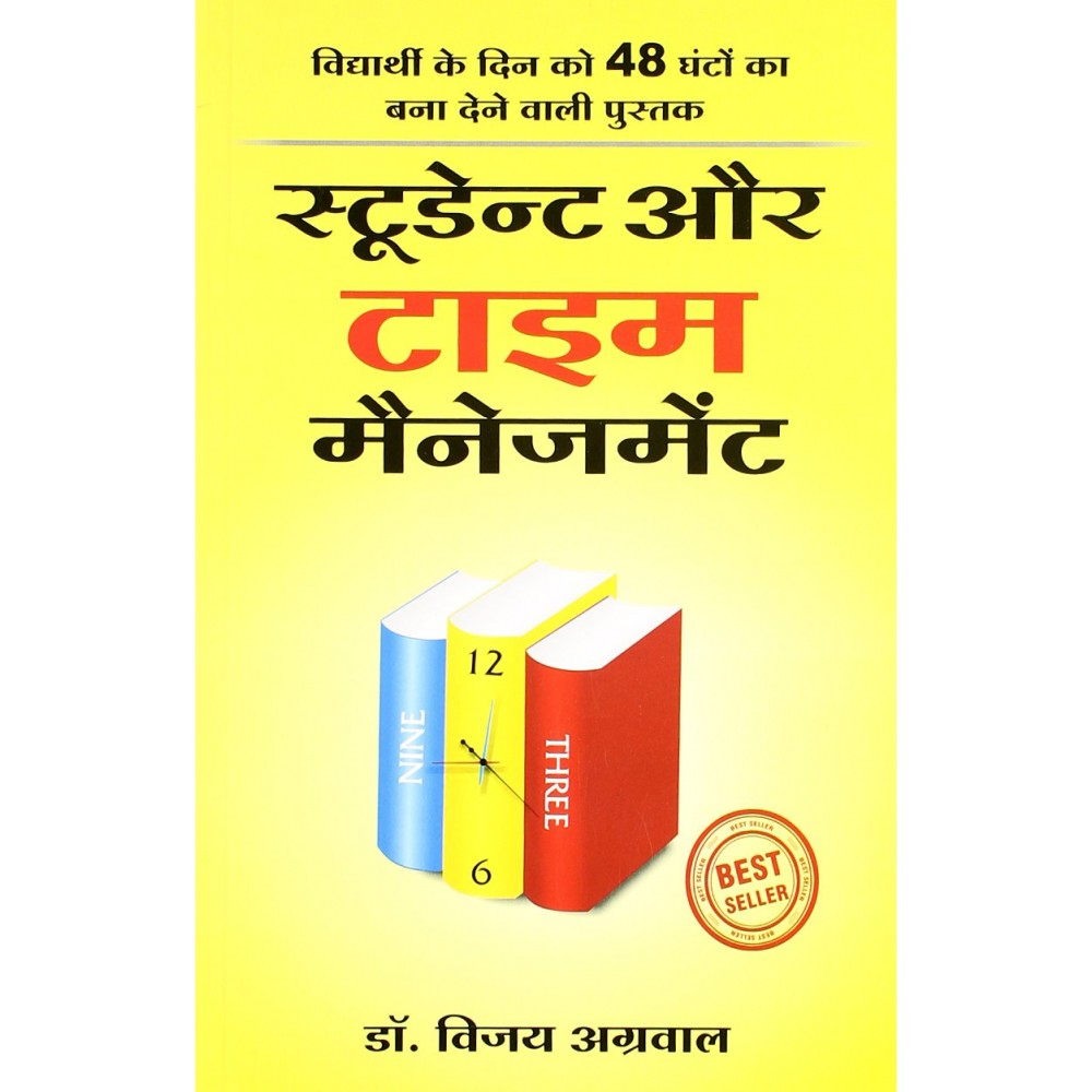 Benten Publication [Student aur Time Management (Hindi), Paperback] by Dr. Vijay Agarwal