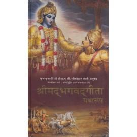 Bhagwat Geeta Yathroop (Hindi), Paperback] by Shrikripamurti