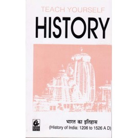 Bharati Bhawan Publication [Teach Yourself History (History of India : 1206 to 1526 AD) (Hindi) Paperback] by Dr. Rameshwar Prasad