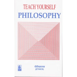 Bharati Bhawan Publication [Teach Yourself Philosophy Ethics (Hindi) Paperback] by Dr. R. P. Sharma