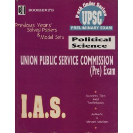 Bookhive's Publication [UPSC Preliminary Exam Political Science (English), Paperback]