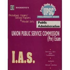 Bookhive's Publication [UPSC Preliminary Exam PUBLIC ADMINISTRATION (English), Paperback]