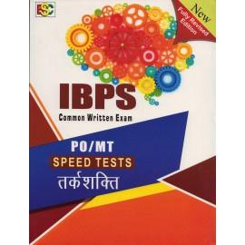 BSC Publication [IBPS PO/MT Speed Tests Tarkshakti (Reasoning) (Hindi) Paperback]