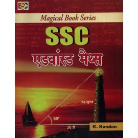 BSC Publication [Magical Books Series SSC Advanced Maths (Hindi) Paperback] by K. Kundan