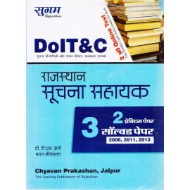 Chyavan Prakashan, Jaipur - DoIT &C Rajasthan Soochana Sahayak 3 Solved paper & 2 Practice Paper (Hindi) by Dr. T. N. Sharma & Bharat Shrivastava