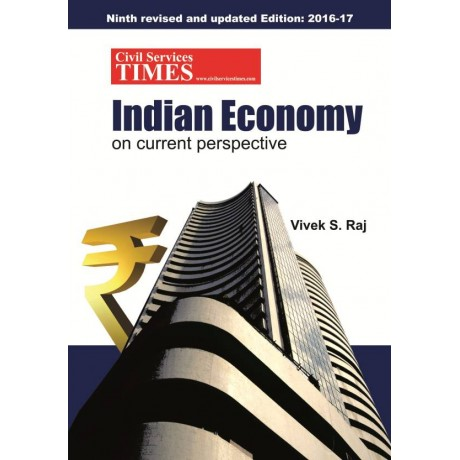 Civil Services Times Publication [Indian Economy on Current Perspective (English) Paperback] by Vivek S. Raj