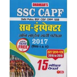 Dhankar's Publication [SSC CAPF Online Examination 2017 Paper - I & III (2016 to 2000]