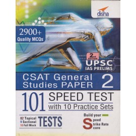 Disha Publication [CSAT General Studies Paper - II 2nd Edition 2900+ Quality MCQs 101 Speed Test with 10 Practice Sets  (English), Paperback]