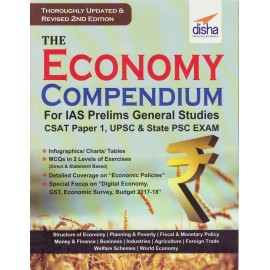 Disha Publication [ECONOMY Compendium 2nd Edition (English), Paperback]