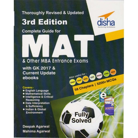 Disha Publication [MAT & Other MBA Entrance Exams with GK 2017 & Current Update ebooks (3rd Edition) Complete Guide (English), Paperback] by Deepak Agarwal & Mahima Agarwal