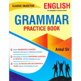 English Grammar Practice Book (English, Paperback) by Ankul Sir