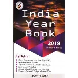 Eolas Publications [India Year Book 2018 Summary & Analysis (English, Paperback) by Jayant Parikshit