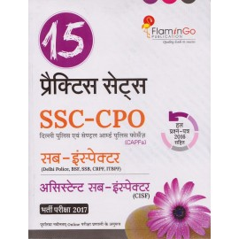 FlaminGO Publication [15 Practice Sets SSC CPO Delhi Police SI 2017-18  Practice Paper with 2016 Solved Paper (Hindi) Paperback]