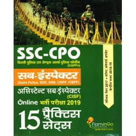 Flamingo - SSC CPO 2019 15 Practice Sets (Hindi, Paperback) by Flamingo