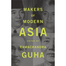 Harvard Business Publishing [Makers of Modern Asia, Paperback] Edited by Ramachandra Guha