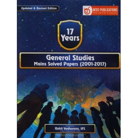 Heed Publications [General Studies Mains Solved Papers (2001-2017) & Explanation, Updated & Revised Edition  (English), Paperback] by Rohit Vadhwana, IFS