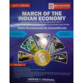Heed Publications [March of the Indian Economy 2017 Edition for UPSC Examination, Englihs, Paperback] by Ishwar C. Dhingra & Nitin Dhingra