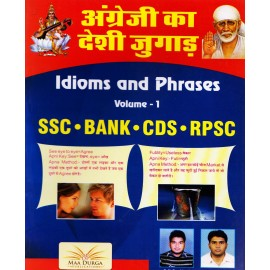 Idioms and Phrases Vol. 1 (ANGREJI KA DESHI JUGAD) for SSC, Bank, CDS & RPSC by Dambiwal & Solanki