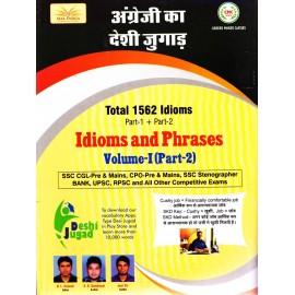Idioms and Phrases Vol. 1 Part - II (ANGREJI KA DESHI JUGAD) for SSC, Bank, CDS & RPSC by Dambiwal & Solanki