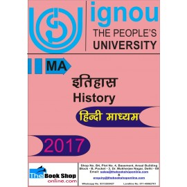 IGNOU - Itihas (History) MA (Hindi) Printed