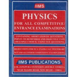 IIMS Publications [Physics (English) Paperback] by Anil Kharbanda and D. R. Sahu