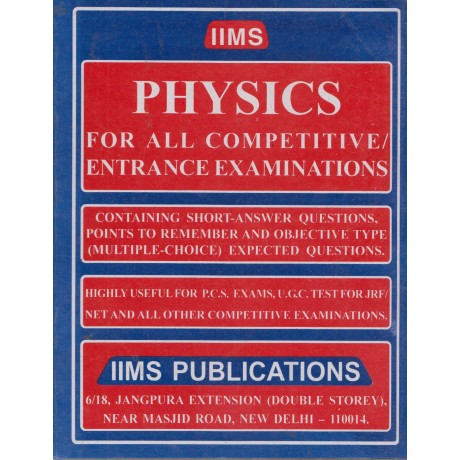 IIMS Publications [Physics (English) Paperback] by Anil Kharbanda and D. R. Sahu
