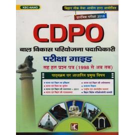 KBC Nano Publication [BPSC CDPO Bal Vikas Pariyojana Padadhikari Pariksha Guide Preliminary Examination 2018 Solved Paper (1998 to till date) Paperback] Shyam Salona
