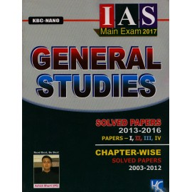 KBC Nano Publication [IAS Mains Exam 2017 General Studies (Solved Paper 2013-2016 and Chapter wise Solved Paper 2003-2012) English, Paperback] by Shyam Salona