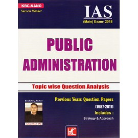 KBC Nano Publication [IAS Public Administration Previous Years Question Papers (1987-2017) English, Paperback]