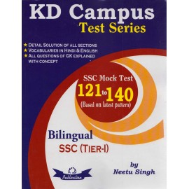 KD Campus Test Series 121 to 140 SSC Mock Test (Bilingual) SSC (Tier - I) by Neetu Singh