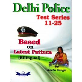 KD Publication [Delhi Police Test Series 11-25 Based on Latest Pattern (Bilingual) Paperback] by Neetu Singh