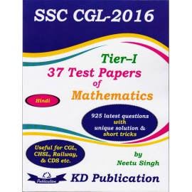 KD Publication, Delhi [SSC CGL 2016 37 Test Papers of Mathematics TIER - I (Hindi)] by Neetu Singh