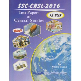 KD Publication, Delhi [SSC CHSL 2016 Test Papers of General Studies 72 Sets (Hindi)] by Neetu Singh