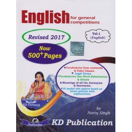 KD Publication [English for General Competitions Volume - I Revised 2017] by Neetu Singh