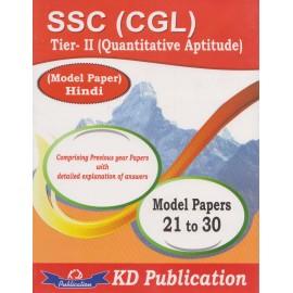 KD Publication [SSC (CGL) Tier - II QUANTITATIVE APTITUDE Model Paper 21 to 30 (Hindi) Paperback]