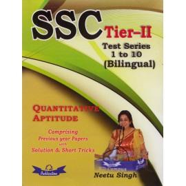 KD Publication [SSC CGL TIER - II Test Series 1 to 10 (Bilingual) QUANTITATIVE APTITUDE Paperback] by Neetu Singh